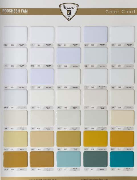 رنگ های صاف